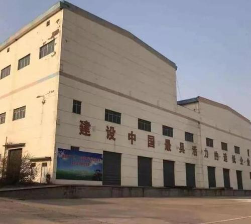 青海大型破产企业收购
